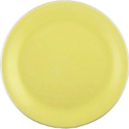 Talíř mělký 19 cm Daisy žlutý Lilien